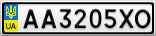 Номерной знак - AA3205XO