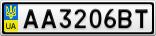 Номерной знак - AA3206BT