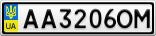 Номерной знак - AA3206OM