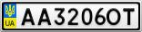 Номерной знак - AA3206OT