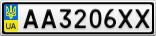 Номерной знак - AA3206XX