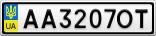 Номерной знак - AA3207OT