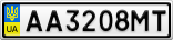 Номерной знак - AA3208MT