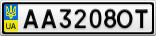 Номерной знак - AA3208OT