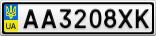 Номерной знак - AA3208XK