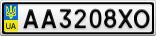 Номерной знак - AA3208XO