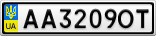 Номерной знак - AA3209OT
