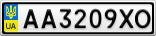 Номерной знак - AA3209XO
