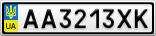 Номерной знак - AA3213XK