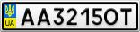 Номерной знак - AA3215OT