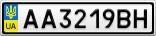 Номерной знак - AA3219BH