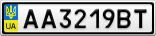 Номерной знак - AA3219BT
