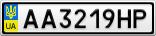Номерной знак - AA3219HP