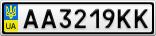 Номерной знак - AA3219KK