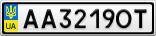 Номерной знак - AA3219OT