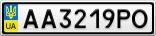 Номерной знак - AA3219PO