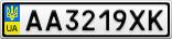Номерной знак - AA3219XK