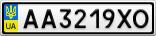Номерной знак - AA3219XO