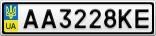 Номерной знак - AA3228KE