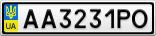 Номерной знак - AA3231PO