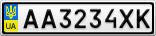 Номерной знак - AA3234XK