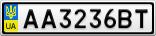 Номерной знак - AA3236BT