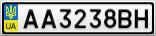 Номерной знак - AA3238BH