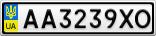 Номерной знак - AA3239XO