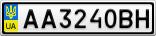 Номерной знак - AA3240BH
