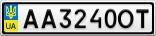 Номерной знак - AA3240OT