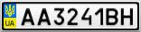Номерной знак - AA3241BH