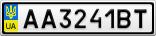 Номерной знак - AA3241BT
