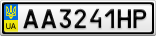 Номерной знак - AA3241HP