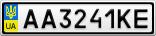Номерной знак - AA3241KE
