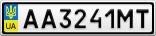 Номерной знак - AA3241MT
