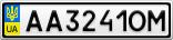 Номерной знак - AA3241OM