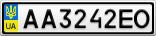Номерной знак - AA3242EO