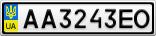 Номерной знак - AA3243EO