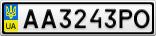 Номерной знак - AA3243PO