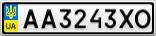 Номерной знак - AA3243XO