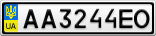 Номерной знак - AA3244EO