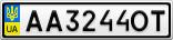 Номерной знак - AA3244OT