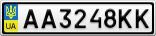 Номерной знак - AA3248KK