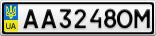 Номерной знак - AA3248OM
