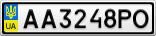 Номерной знак - AA3248PO