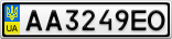 Номерной знак - AA3249EO