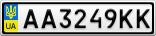 Номерной знак - AA3249KK