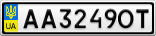 Номерной знак - AA3249OT