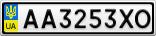 Номерной знак - AA3253XO