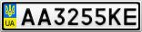 Номерной знак - AA3255KE